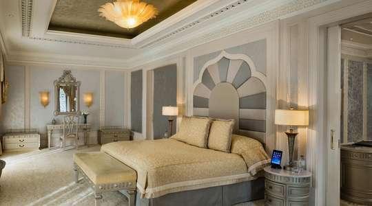 Deluxe Khaleej Suite
