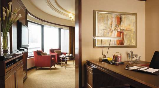 Horizon Club Executive Suite
